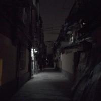 LANE AT NIGHT
