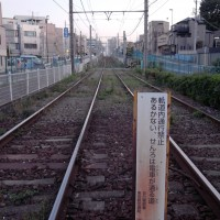 arakawa-line