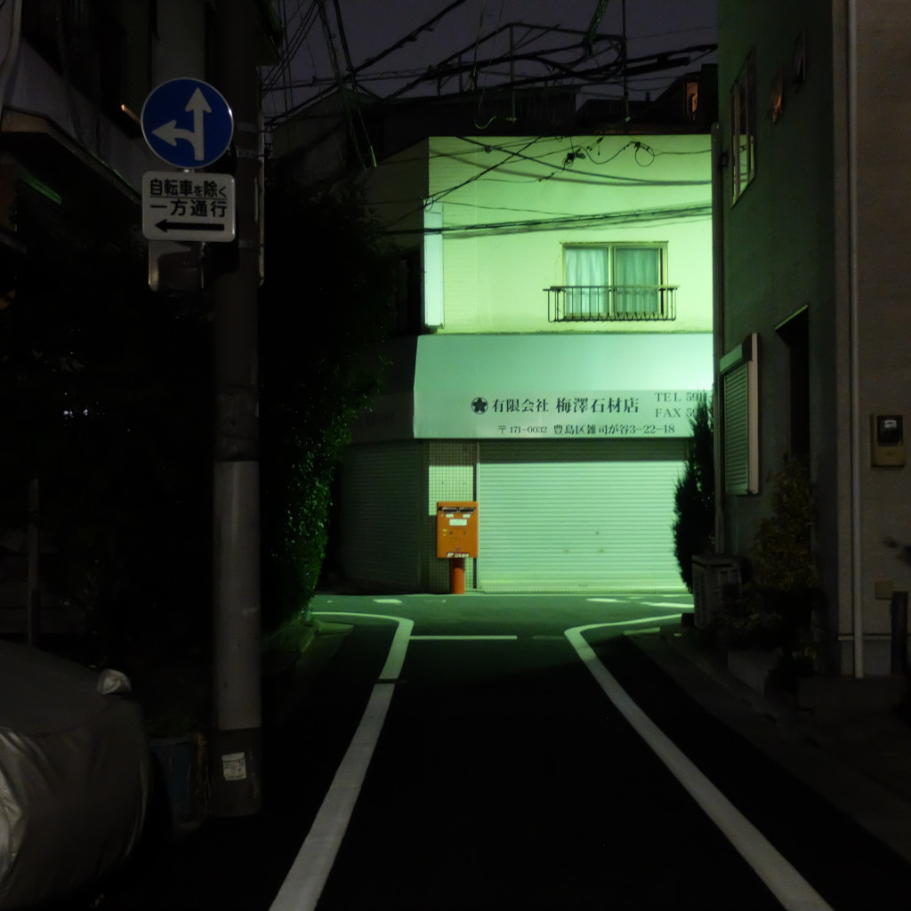 zoushigaya